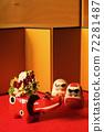 赤花攜鮮花和達瑪寇白 72281487