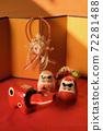 赤部和紅白Tatsuma 72281488