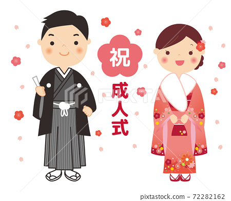 Coming-of-age ceremony: A pair of men and women wearing furisode and hakama with a background 72282162