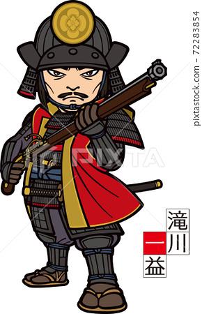 gawa川一正拿著槍[3頭] 72283854
