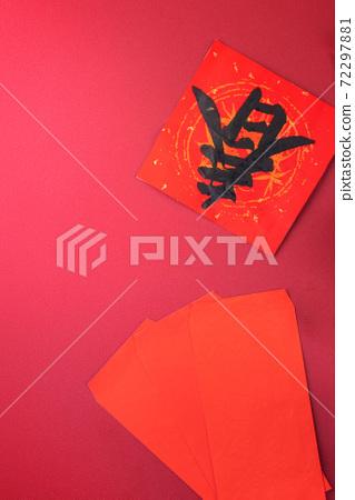 橘子 過年 農曆新年 Tangerine Chinese lunar new year 蜜柑みかん 72297881