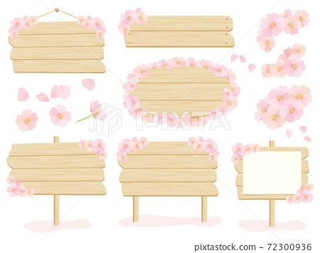 櫻花和標誌框架集 72300936