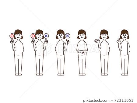 護士女套裝(休閒裝) 72311653