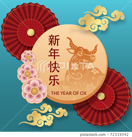Chinese New Year 2021 Year Of The Ox (Chinese translation 72319342