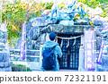 在江之島(琉球)享受觀光的人[蠟筆劃] 72321191