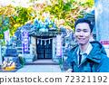 在江之島(琉球)享受觀光的人[蠟筆劃] 72321192