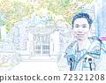 在江之島(琉球)觀光的男人[彩色鉛筆] 72321208