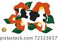 牛和牡丹的設計插圖 72323637