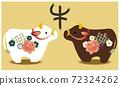 牛公仔新年賀卡插圖素材 72324262