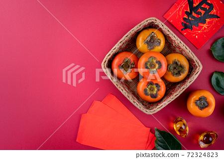 柿子 農曆新年 新年 紅包 persimmon chinese new year あまかき 甜柿 72324823