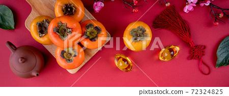 柿子 農曆新年 新年 紅包 persimmon chinese new year あまかき 甜柿 72324825