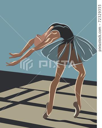 Ballerina in dark blue leotard, tutu and beige ballet slippers posing 72329355
