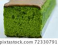 宇治抹茶Castella,Castell,糖果,零食,糖果,烤製糖果,Wasanbon,Zarame Sugar宇治, 72330791