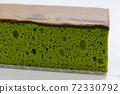 宇治抹茶Castella,Castell,糖果,零食,糖果,烤製糖果,Wasanbon,Zarame Sugar宇治, 72330792