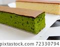宇治抹茶Castella,Castell,糖果,零食,糖果,烤製糖果,Wasanbon,Zarame Sugar宇治, 72330794