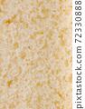 カステラの横断面、カステラ 、宇治抹茶カステラ、横断、おやつ、焼き菓子、和三盆、ザラメ糖 72330888