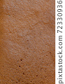 カステラの表面、カステラ 、宇治抹茶カステラ、横断、おやつ、焼き菓子、和三盆、ザラメ糖 72330936