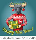 Bull vector illustration 72335585