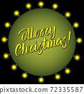 Vector inscription merry christmas 72335587