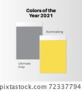 Color of the Year 2021 fabric swatches or sample vector icon. Fashion textile color board. Ultimate Gray and Illuminating Yellow 72337794