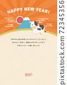 2021年_年度_新年卡模板_帶附件_橙色 72345356