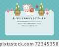 2021年_年度_新年卡模板_帶附件_淺藍色 72345358