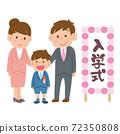 入學儀式父母子女 72350808
