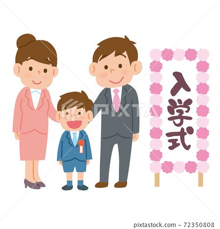Entrance ceremony Parent and child 72350808