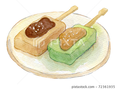 Watercolor illustration food Miso Dengaku 72361935