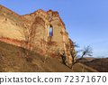The Slimnic fortress. Transylvania, Romania 72371670