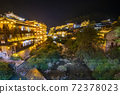 Furong Ancient Town illuminated at night. Amazing beautiful landscape scene of Furong Ancient Town (Furong Zhen, Hibiscus Town), China 72378023