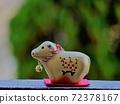 소 인형 72378167