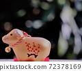 소 인형 72378169