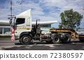 Hino Cargo Trailer Truck of Thanachi Company 72380597
