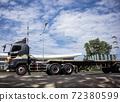Private Hino Cargo Truck. 72380599