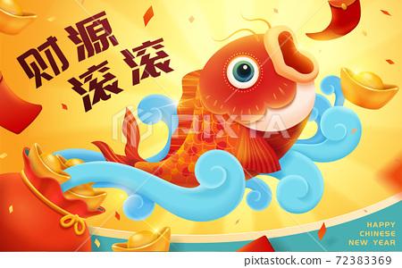 CNY goldfish greeting illustration 72383369