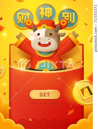 2021 cute cow sends red envelope 72383371