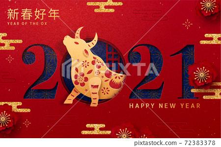 2021 CNY year of ox celebration 72383378