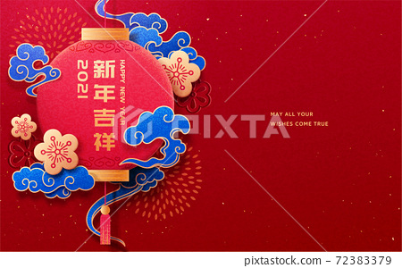 3d luxury CNY banner with copyspace 72383379