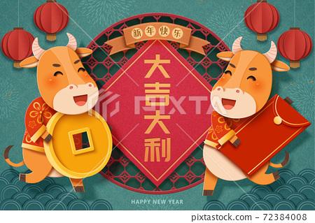 3d paper cut CNY greeting card 72384008