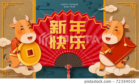 2021 year of ox greeting banner 72384010