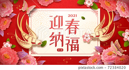 Lunar new year peony background 72384020
