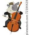 New Year 2021_Ox Performer_Cello 72394429