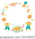 咖哩和兒童框架 72416833