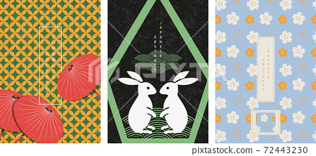 Oriental Japanese style abstract pattern background design geometry seamless backdrop and plum blossom cute rabbit red paper umbrella 72443230