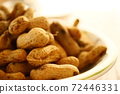 Peanuts-Peanuts with shells (boiled in salt) 72446331