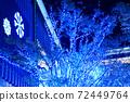 博多站的圣诞节照明 72449764