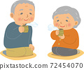 Elderly people who sit down and drink Japanese tea. Grandfather and grandmother. 72454070