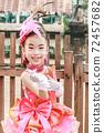 portrait of cute child Drum Mayer school students parade 72457682