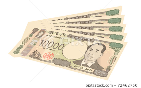Image illustration of a new 10,000 yen note 50,000 yen 72462750
